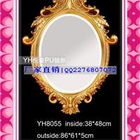 悦豪欧式镜子玄关工艺品有限公司