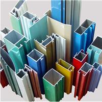 供应铝合金门窗型材 幕墙铝型材