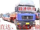 至顺德直达到南京物流专线Y货运