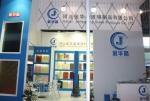 河北金华晶玻璃制品有限公司