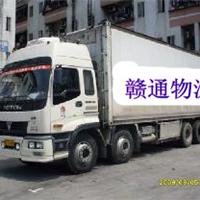上海赣通物流有限公司顺德分公司