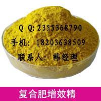 郑州信联复合肥增效精---复合肥、掺混肥厂首先添加剂
