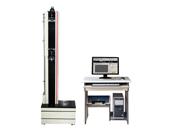 供应0.5吨的微机控制电子万能试验机