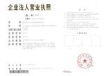 深圳市协力创科技有限公司