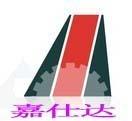(山东)济宁嘉仕达泵业有限公司