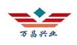 北京万昌建材有限公司