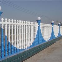 供应水泥围栏