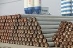 供应PHC400-95A-C80管桩系列产品