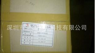 供应韩国进口SCS-RT030/040索丽塔导电胶带