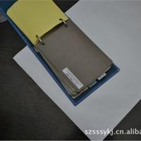 大象DSS-S7015导电胶带0.05T