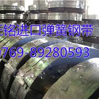 耐高温进口SUP7弹簧钢价格