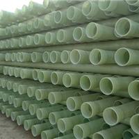 供应安徽玻璃钢管销售部。