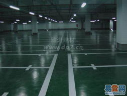 供应新型耐磨地坪--混凝土固化剂地坪