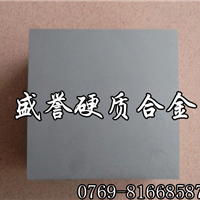 进口硬质合金圆棒/耐高温硬质合金板材厂家