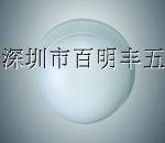 三雄极光照明LED吸顶灯(18W)PAK417010