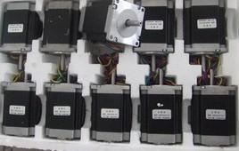 供应雕刻机专用步进电机批发价格