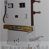 ZN85-40.5