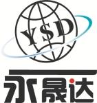 浙江衢州永晟达科技有限公司