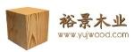 上海裕景建材有限公司