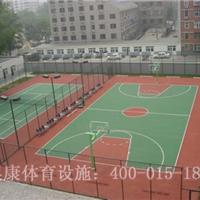 供应天津篮球场施工;地坪建设;球场设计
