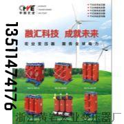 SC9-80/10-0.4 Yyn0;Dyn11长沙价格
