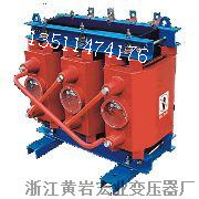 SC11-30/6-0.4站用变压器