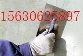 【抹面】砂浆胶粉 江苏抹面砂浆胶粉工程