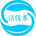 上海洁优多感应洁具有限公司