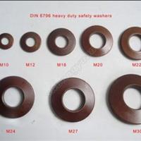供应DIN6796碟簧 DIN6796蝶形垫圈