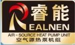 上海海立睿能空气能丽水分公司