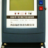 青岛子式能表 青岛专业生产子式能表 青岛海达表