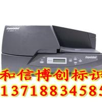 C-330P标牌印字机,佳能线缆挂牌打字机