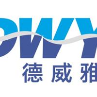 深圳市德威雅科技有限公司