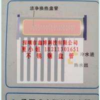 承压式太阳能热水器盘管