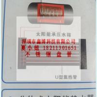 供应分体式太阳能热水器盘管