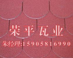 供应深圳玻纤瓦厂家沥青瓦价格