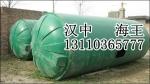 陕西汉中海王水箱冷却塔化粪池厂