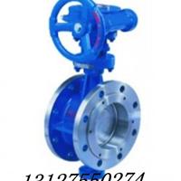 D343X 蜗轮硬密封蝶阀