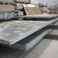 上海1070超宽超长3.0*1300*2500铝板现货价