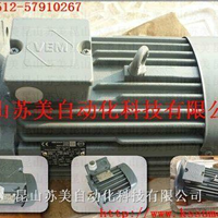 供应VEM电机、VEM变速器