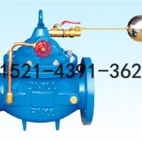 遥控浮球阀100X-铸铁/铸钢法兰遥控浮球阀