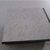 防静电地板 PVC净化房活动地板