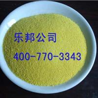 供应LB聚合氯化铝价格详情