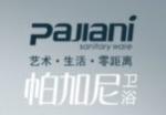 帕加尼整体卫浴有限公司