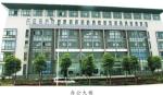 三迪电气(武汉)有限公司
