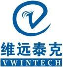 深圳维远泰克科技有限公司
