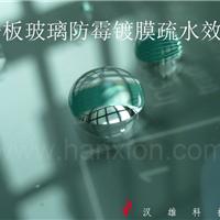 水溶型长效耐洗玻璃防霉液