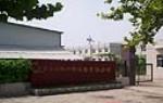 中国江澈环保设备有限公司
