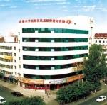 乌鲁木齐市高新技术产业开发凤凰新型建材有限公司