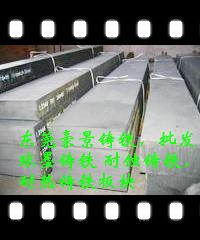 供应HT100铸铁板块――HT100灰铸铁棒
